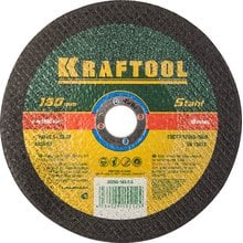 Круг отрезной абразивный по металлу 180x2.5x22.23 мм Kraftool 36250-180-2.5