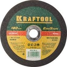 Круг отрезной абразивный по нержавеющей стали 180x1.6x22.23 мм Kraftool 36252-180-1.6