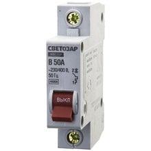 Автоматический выключатель 1-полюсный 50А 4.5кА СВЕТОЗАР 49050-50-B