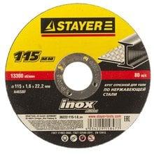 Круг отрезной абразивный по нержавеющей стали, для УШМ, 115х1,6х22,2мм STAYER 36222-115-1.6_z01