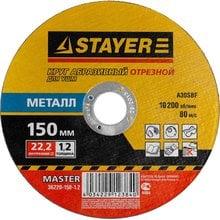 Круг отрезной абразивный по металлу 150x1.2x22.23 мм STAYER 36220-150-1.2_z01