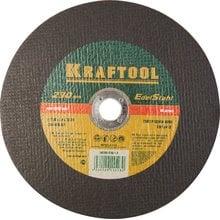 Круг отрезной абразивный по нержавеющей стали 230x1.9x22.23 мм Kraftool 36252-230-1.9