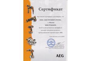 Подтверждение статуса официального дилера AEG