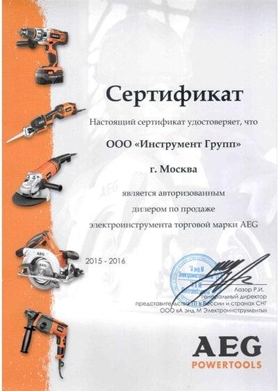 3513df3f93d Продажа электроинструмента и оборудования в интернет-магазине ...
