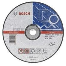 Диск отрезной по металлу Bosch 2.608.600.221 (125х22,2х2,5 мм)