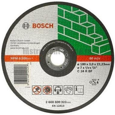 Диск отрезной по камню Bosch 2.608.600.385 (125х22,2х2,5 мм)