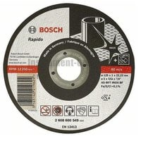 Диск отрезной по металлу Bosch 2.608.600.649 (300х22,2х3,2 мм)