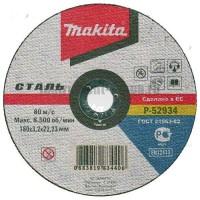 Диск отрезной по металлу Makita P-52934 (180х22х3,2 мм)