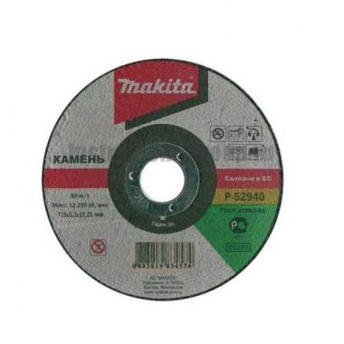 Диск отрезной по камню Makita P-52940 (125х22х3,2 мм)