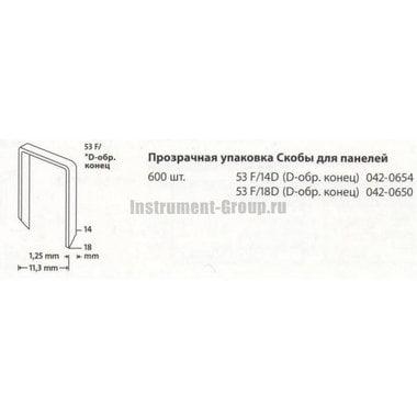 Скобы Novus 042-0650 (53F/18; 600 шт)
