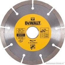 Диск алмазный сегментный DeWalt DT 3711 (125х22,2х1,8 мм; для сухого реза)