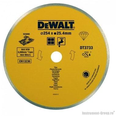Диск алмазный сплошной DeWalt DT 3733 (250х25,4х1,6 мм; для мокрого реза; для плитки)