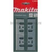 Нож для рубанка Makita D-08822 (110мм; 2 шт.; для 1911В)