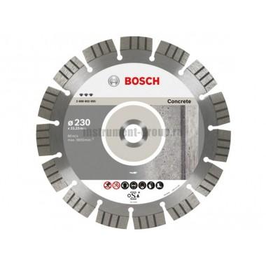 Диск алмазный Bosch 2.608.602.665 (230х22,23х2,4 мм)  для  стройматериалов