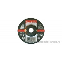 Диск шлифовальный по металлу Makita P-52984 (125х22х6.4 мм)