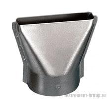 Насадка широкая 50 мм STEINEL 070113