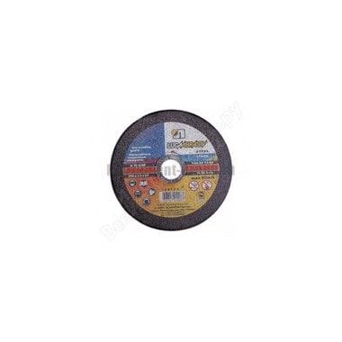 Диск отрезной по металлу Луга 200х32х2,5 мм