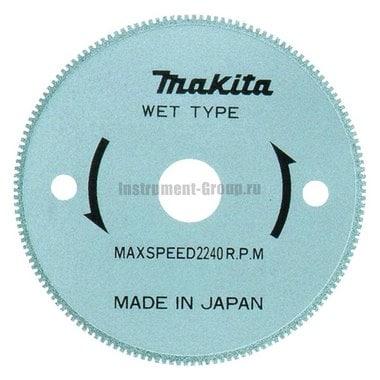 Диск алмазный сплошной Makita A-07179 (80х15 мм; для мокрого реза)
