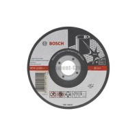 Диск отрезной по металлу Bosch 2.608.602.221 (125х22.2х1 мм)