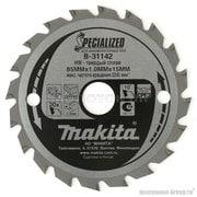Диск пильный по дереву Makita B-31142 (85х15х1 мм; 20 зуб.)