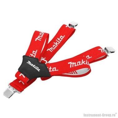 Подтяжки Makita P-72176