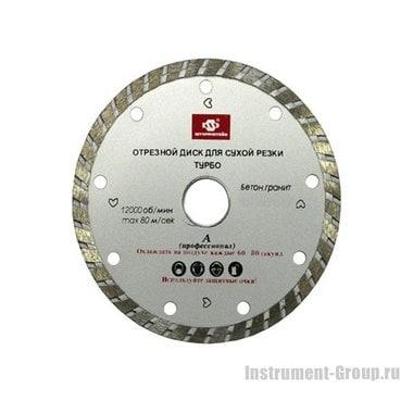 Диск алмазный Штурмштайн XLD 03230-A (230х22.2 мм; для бетона, гранита)