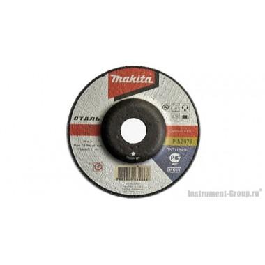 Диск шлифовальный по металлу Makita P-52978 (115х22х6.4 мм)