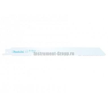Полотно для сабельных пил 5 шт. Makita B-31859 (BIM; 225/0.9  мм; 2.5  мм; по дереву и металлу)