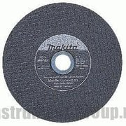 Диск отрезной Makita A-89953-5 (5 шт.)
