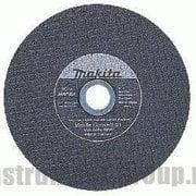 Диск отрезной Makita A-01351 (355х25,4х2,8мм) 5 шт.
