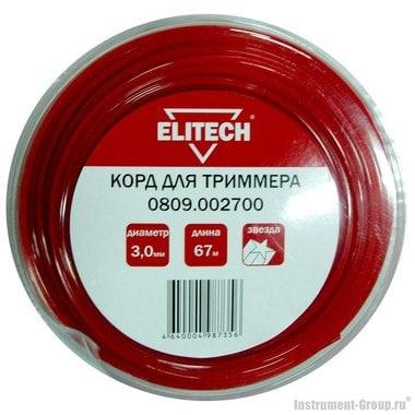 Леска Elitech 0809.002700 (3.0 мм; 67 м; звезда)