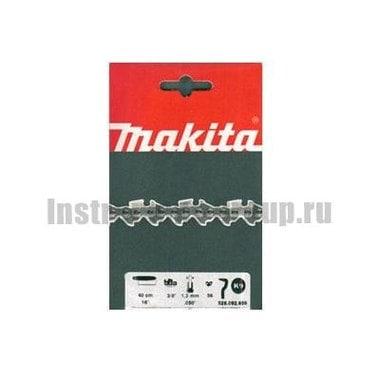 Цепь Makita 528092662 (45 см; шаг-3/8