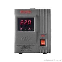 Стабилизатор напряжения Ресанта АСН-1500/1-Ц
