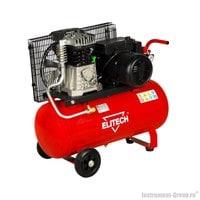 Ременной компрессор Elitech КР50/AB360/2.2