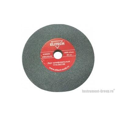 Диск заточной Elitech 1110.002100 (250х25х32 мм; К36)