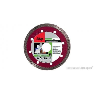 Алмазный диск SK-I (230x30/25.4 мм) Fubag 58515-6