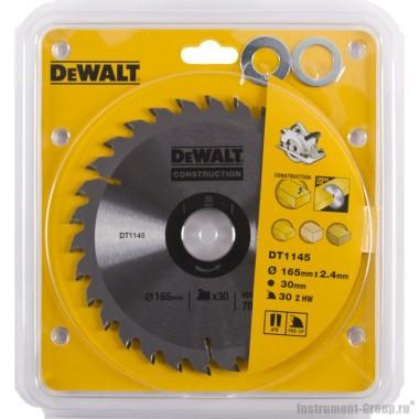 Диск пильный DeWalt DT 1145 (165х30х1.5 мм; 30 зуб.;для стр. материалов)