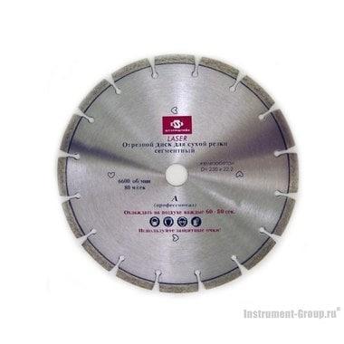 Диск алмазный сегментный лазерный ШТУРМШТАЙН 08230-A (230х22.2 мм; для железобетона)