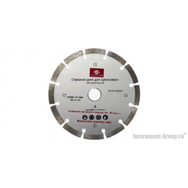 Диск алмазный сегментный ШТУРМШТАЙН XLD 01180-A (180х22.2 мм; для бетона, гранита)