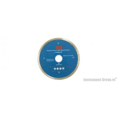 Диск алмазный сплошной ШТУРМШТАЙН XLD 02150-B (150х22.2 мм; для керамики, мрамора)