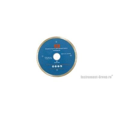 Диск алмазный сплошной ШТУРМШТАЙН XLD 02230-B (230х22.2 мм; для керамики, мрамора)