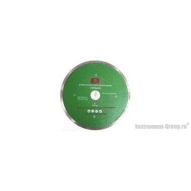 Диск алмазный сплошной ШТУРМШТАЙН XLD 02230-C (230х22.2 мм; для керамики, мрамора)
