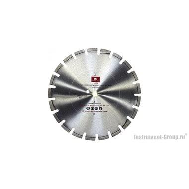 Диск алмазный сегментный лазерный ШТУРМШТАЙН XLD 05300-A1 (300х25.4 мм; для асфальта)