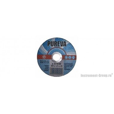 Диск отрезной вогнутый по камню PUREVA 416333 (125х22х2.5 мм)