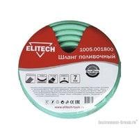 Шланг поливочный 3/4х2.5 мм, 25 м нескручиваемый DuraFless Elitech 1005.001800