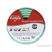 Шланг поливочный 1х3.0 мм, 25 м нескручиваемый DuraFless Elitech 1005.001900