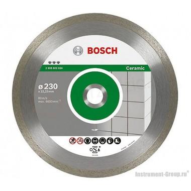 Алмазный диск Best for Ceramic (230x22,23 мм) Bosch 2608602634