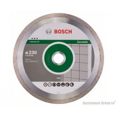 Алмазный диск Best for Ceramic (230x25,4 мм) Bosch 2608602637