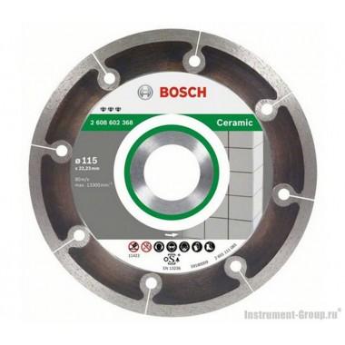 Алмазный диск Best for Ceramic (115x22,23 мм) Bosch 2608602368