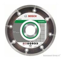 Алмазный диск Best for Ceramic (125x22,23 мм) Bosch 2608602369